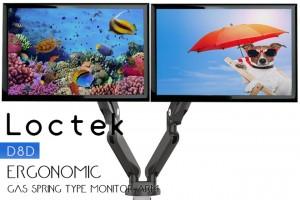 【レビュー】Loctek(ロックテック) ガススプリング式デュアルモニターアームで快適なデスク環境になった!