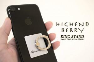 【レビュー】1000円以内で買える落下防止リング!Highend berryの『RING STAND』を試す