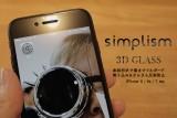 【レビュー】高いだけの価値はあるのか?simplismのiPhone 7/6/6s用『3D立体反射防止ガラスフィルム』