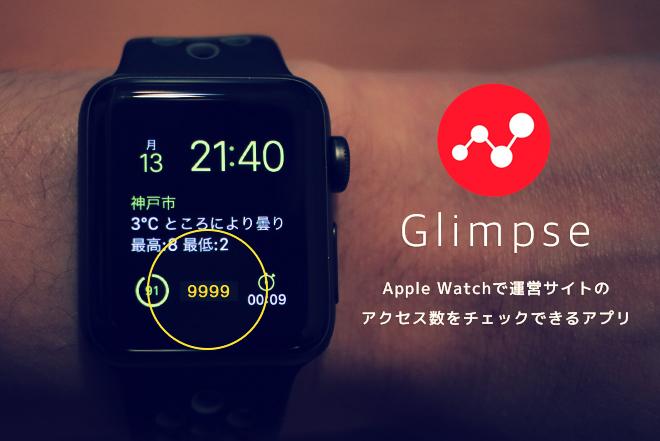 盤 アップル 文字 ウォッチ 3