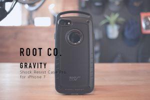 【レビュー】ゴツ感がたまらん!iPhone 7用耐衝撃ケース『ROOT CO. GRAVITY Shock Resist Case Pro. 』