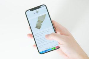 アンチグレアとブルーライトカットでゲーム系アプリも快適に – 工匠藤井 iPhone 12(Pro)用 強化ガラスフィルム / レビュー